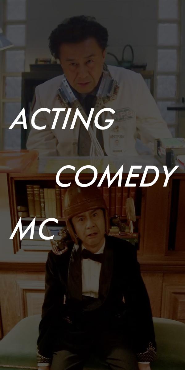 ACTING/COMEDY/MC